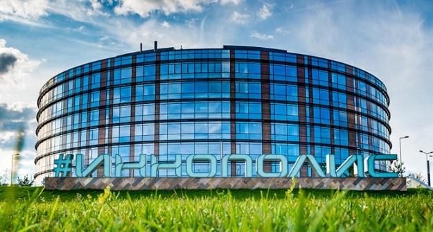 МЭР предлагает приватизировать 97,46% акций оператора Иннополиса вТатарстане