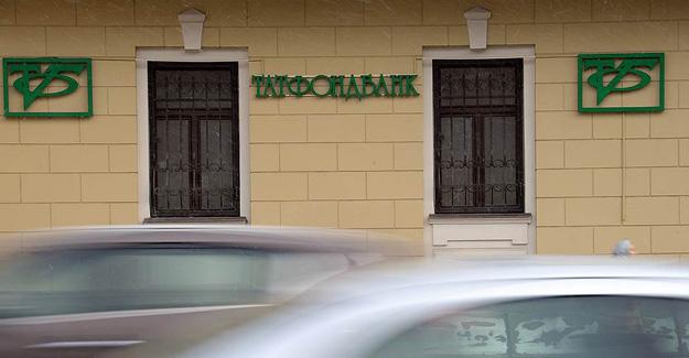 ВТатарстане обещали поразмыслить над созданием фонда для помощи вкладчикам Татфондбанка