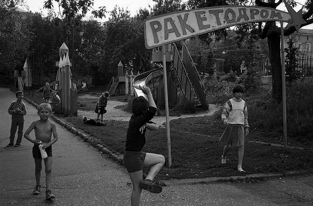Парк «Черное озеро», 1991 год. Фото: Евгений Канаев