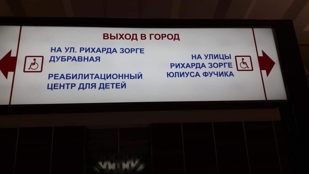 Фото: uslugi.tatarstan.ru