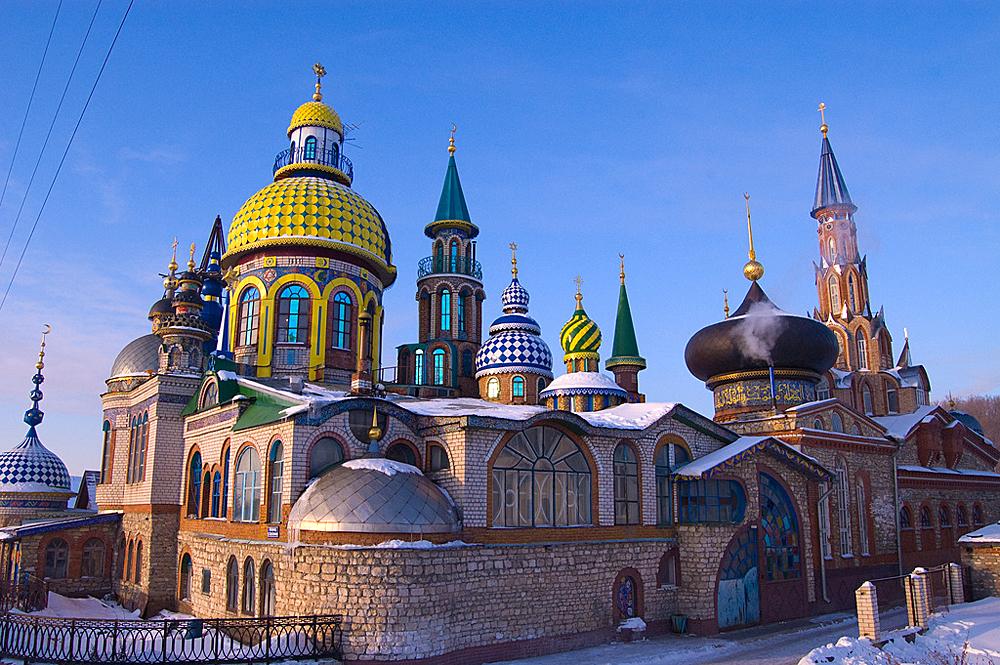ВКазани откроют для туристов реконструированный Храм всех религий