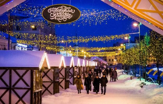 Новогодняя ярмарка в Старо Татарской слободе