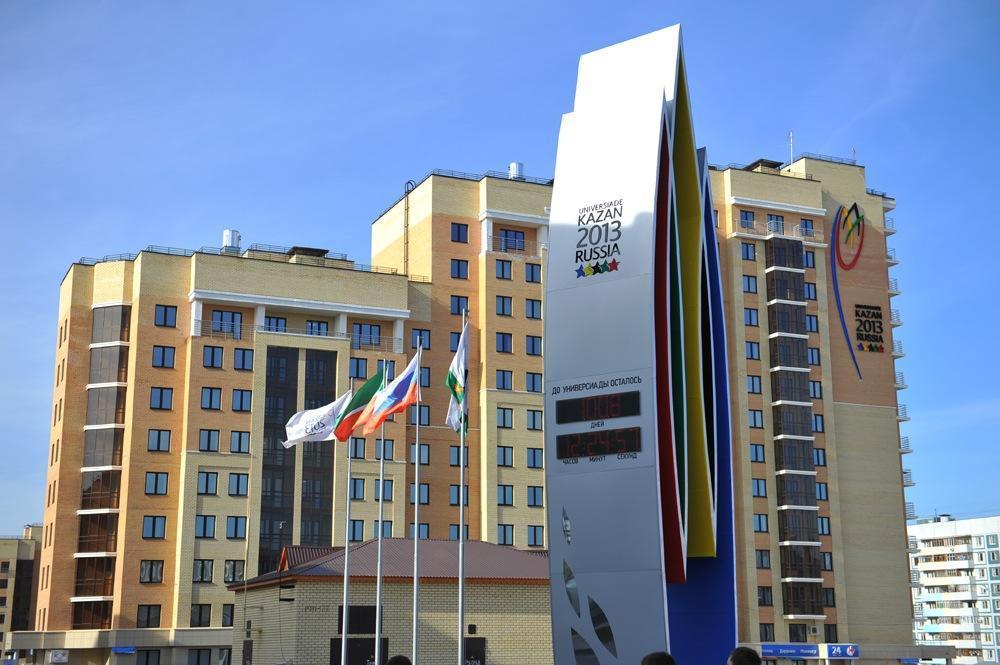 Фото: students.kpfu.ru
