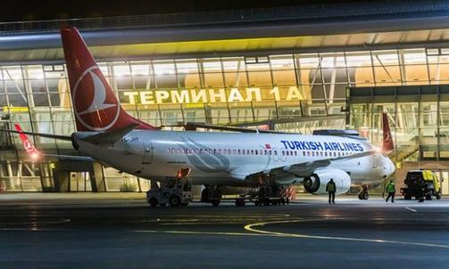 Фото: airportkazan/instagram.com