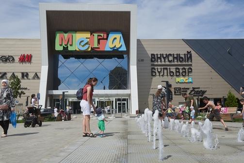 Фото: mega_kazan/vk.com