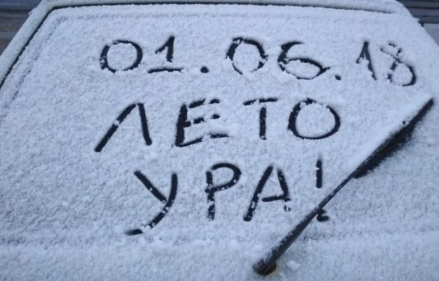 Казанцы безумно рады наступлению лета. Фото: instagram.com