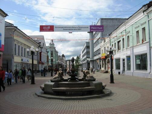 Фото: kazanhistory/vk.com