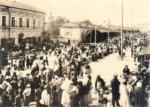 1920-1930 годы. Фото: facebook.com