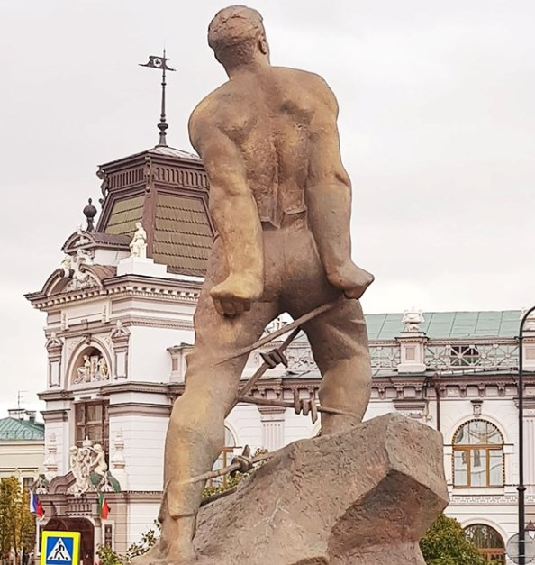 Фото: Kazan Nostalgique/facebook.com