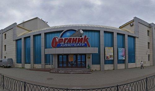 Кинотеатр «Органик» до. Фото: yandex.kz