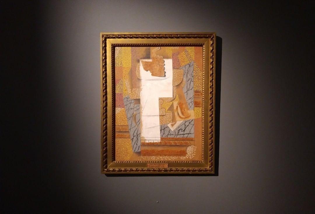 Пикассо – «Фруктовая ваза и гроздь винограда». Фото: e-Kazan.ru