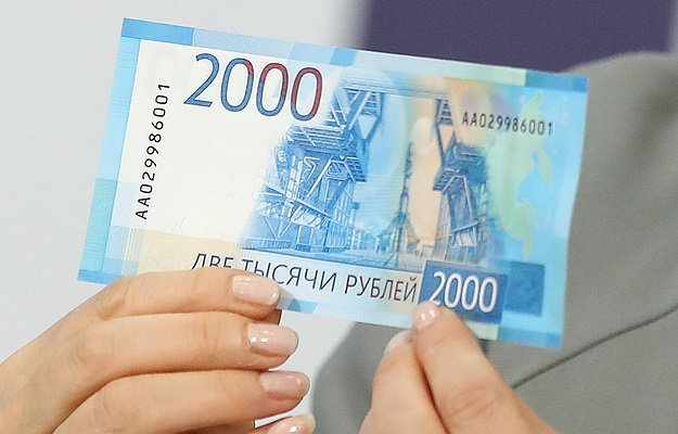 2 000 рублей. Фото: tass.ru