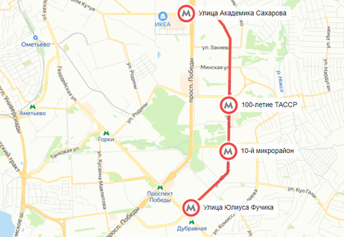 Схема первых станций: e-Kazan