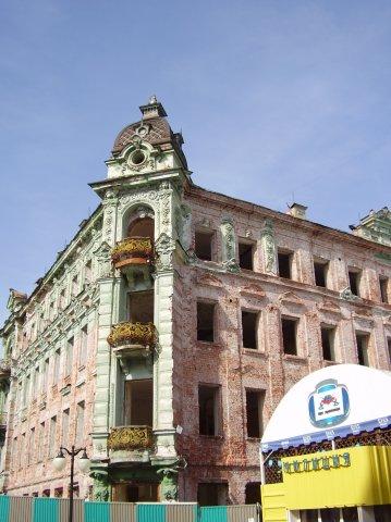 Казанское подворье. Фото: vk.com