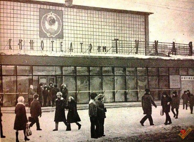 Кинотеатр имени Тукая до. Фото: ok.ru
