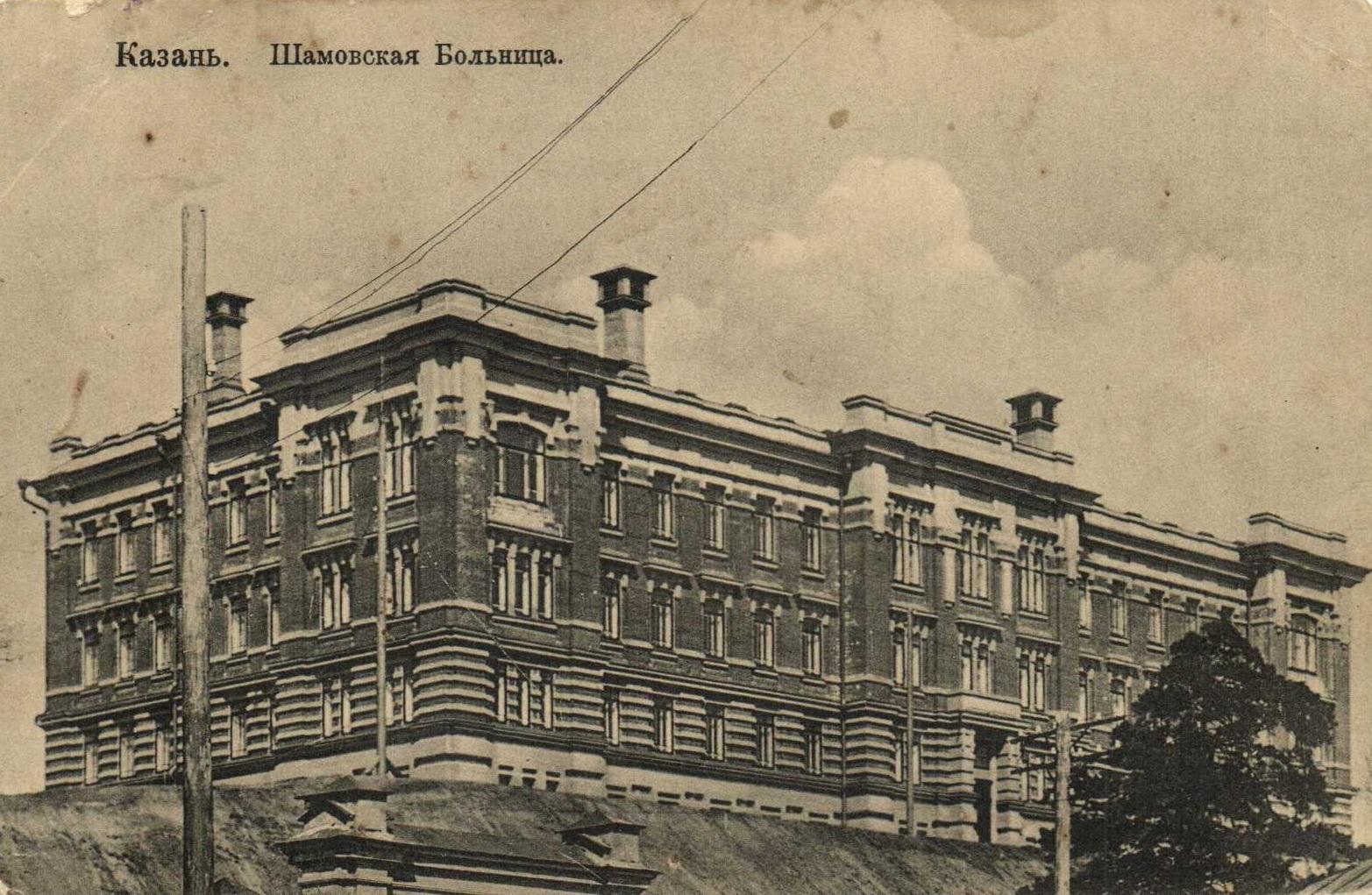 Фото: 1910-1917 годы. Фото: humus.livejournal.com