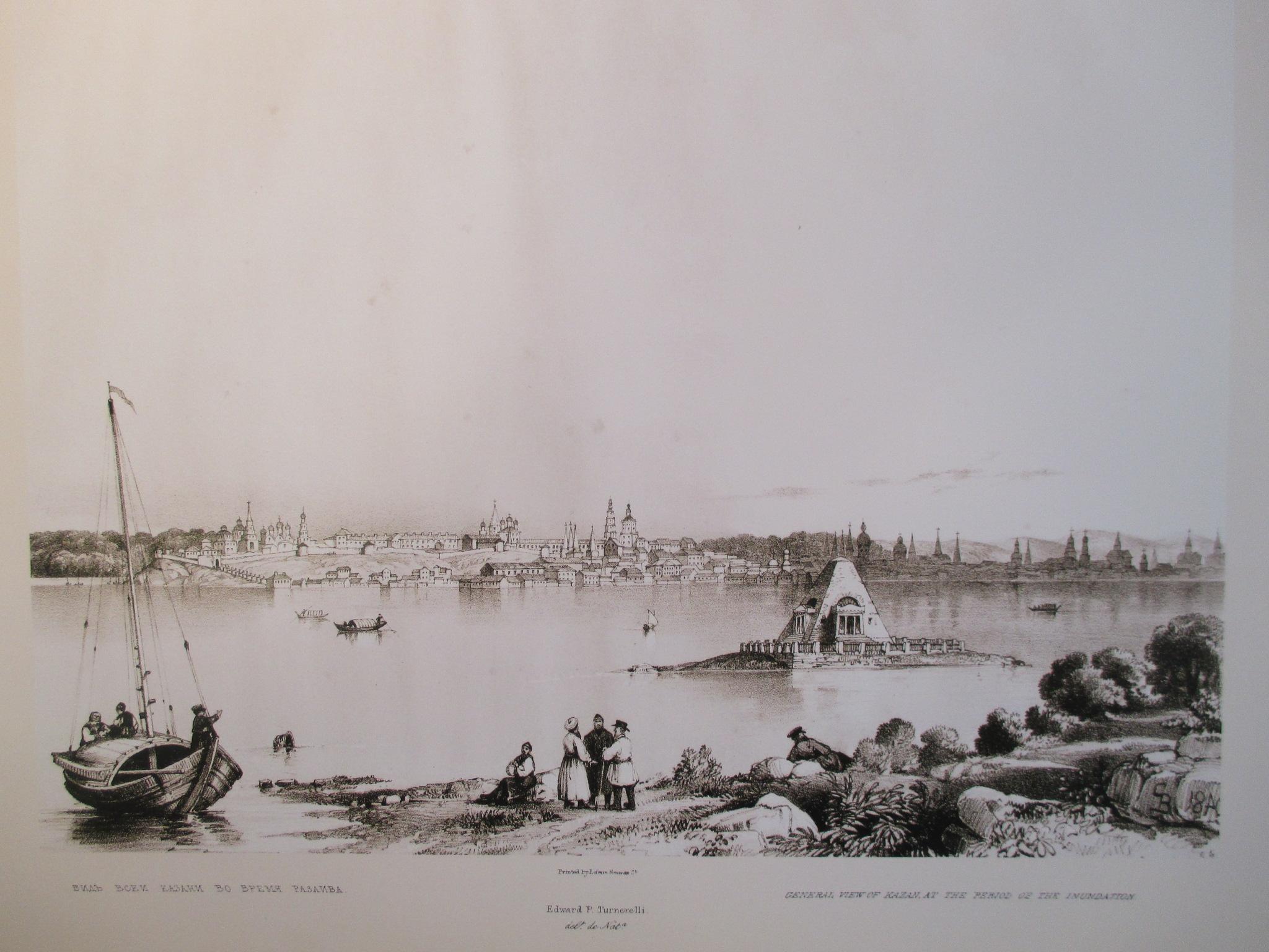 Вид Казани во время разлива