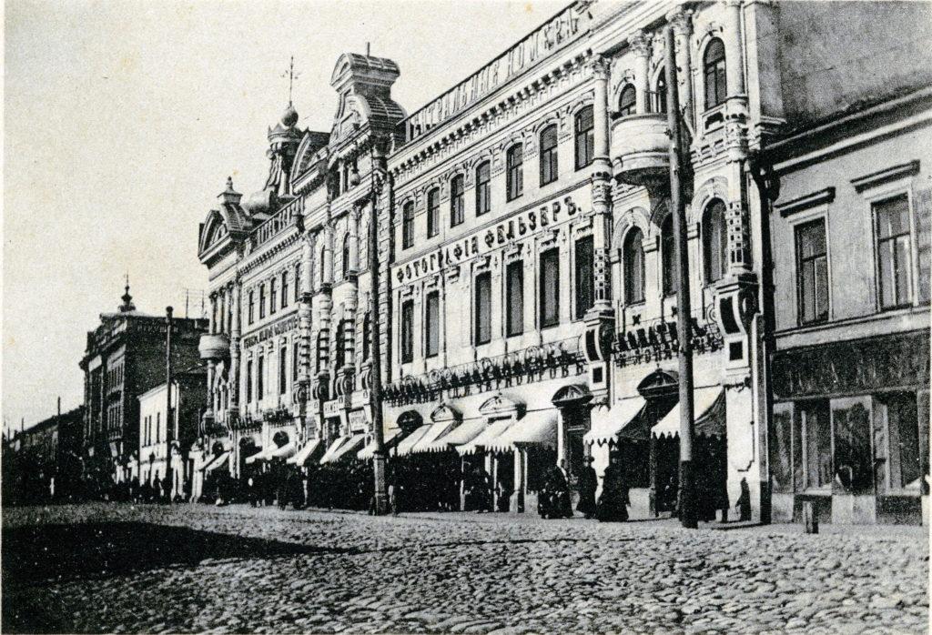 Фото: www.liveinternet.ru