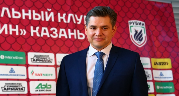 Ильгиз Фахриев назначен напост спортивного директораФК «Рубин»
