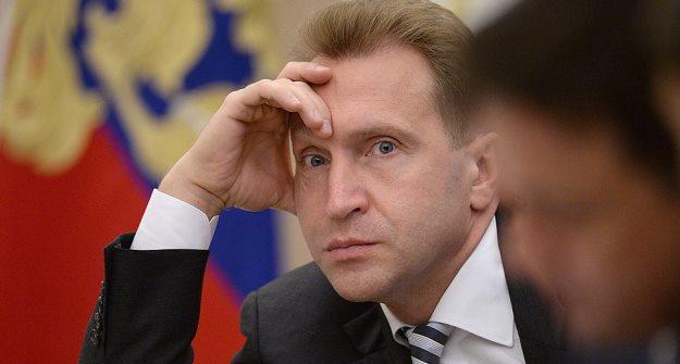 Наиль Магдеев едет нафорум «Среда для жизни» сучастием Шувалова