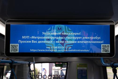 Все фото: Марат Мугинов/kzn.ru