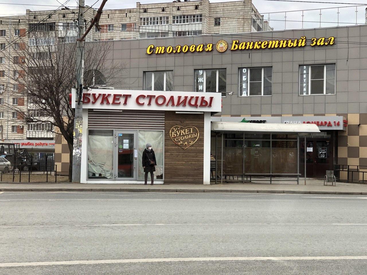 Фото: Нияз Гатауллин/vk.com