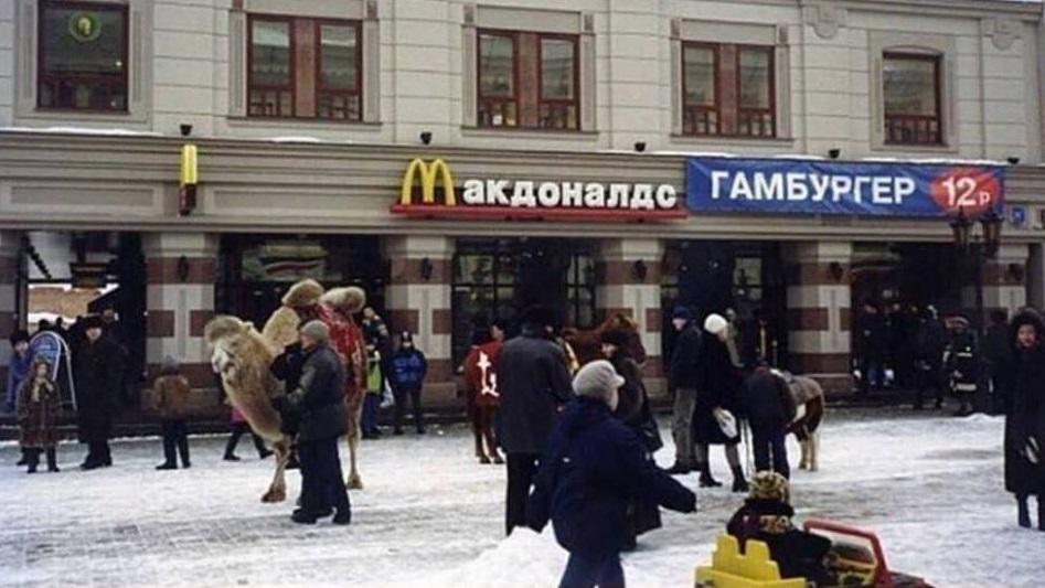 2000 год. Гамбургер – 12 рублей. Фото: