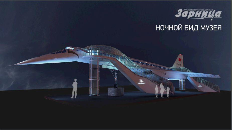 Проект ПО «Зарница». Фото: vk.com