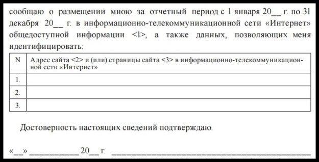 Чиновников Казани вынудили сообщать оналичии аккаунтов в социальных сетях