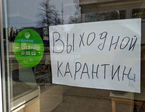 Фото: e-Kazan