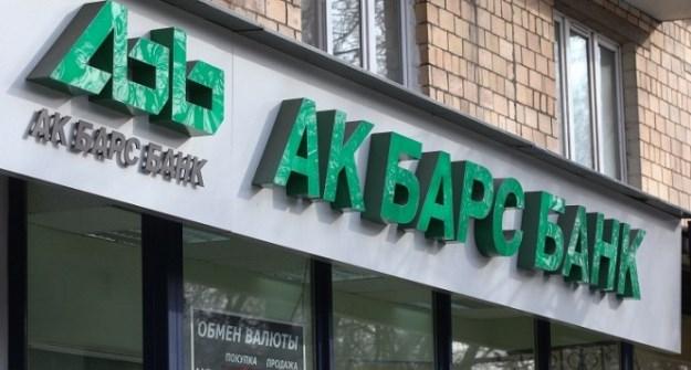 Банк Ак Барс сообщил об информационной атаке