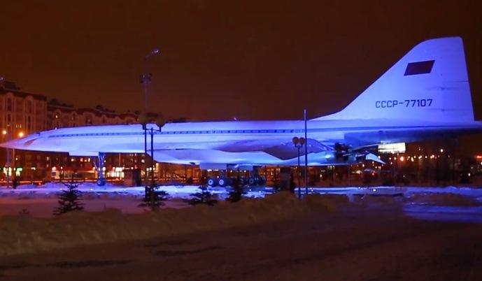 Ту-144 у КАИ. Фото: youtube.com