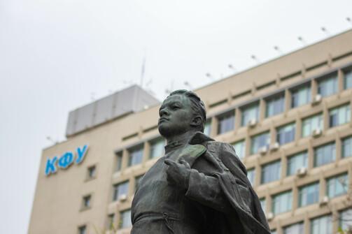 Фото: Александр Кузнецов/kpfu.ru